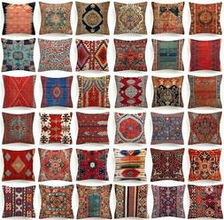 """18x18"""" PILLOW COVER Tapestry Rug DIGITAL PRINT Decorative 2-"""