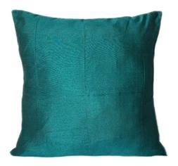 The White Petals Set of 2 Dark Teal Art Silk Pillow Covers,