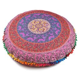 Indian Multi-Color Throw Decorative Floor Pillow Cushion Cov