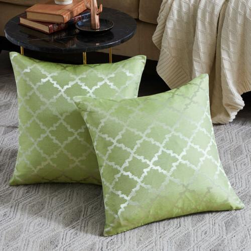 Square Pillow Sofa Car Waist Cushion Cover Home