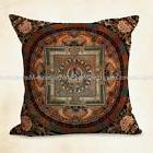 US SELLER-Buddhism Tibet mandala cushion cover decorative pi