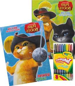 Dreamworks Puss in Boots Movie Coloring Book Set with Crayol